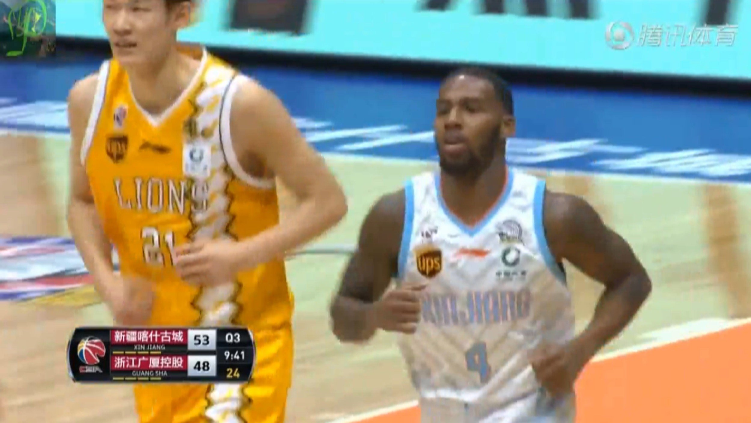 Decatur native Darius Adams currently leads the Chinese Basketball Association with 40.6 points per game.