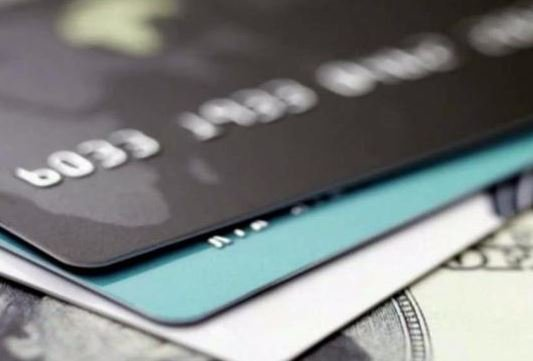 First National Bank dumps NRA, will no longer issue NRA Visa card